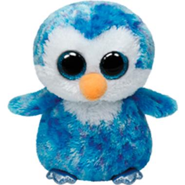 TY Beanie Boo's Icecube 15 cm