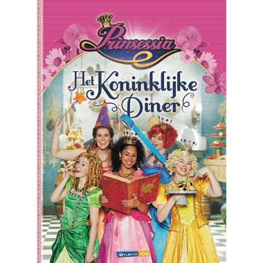Prinsessia Het Koninklijk Diner verhalenboek met foto's - Gert Verhulst