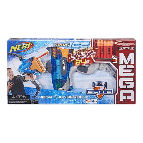 Nerf - n-strike elite